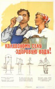 """<span class=""""title"""">В СССР не ставили счетчики. Не экономили воду, к чему это приводило?</span>"""