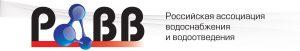 """<span class=""""title"""">В России 80% водоканалов убыточны</span>"""